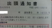 20071109231824_2
